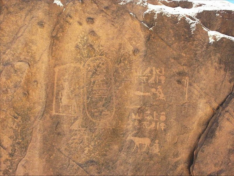 http://www.fjexpeditions.com/desert/archeology/ancientroute/Uweinat_Mentuhotep_3.jpg